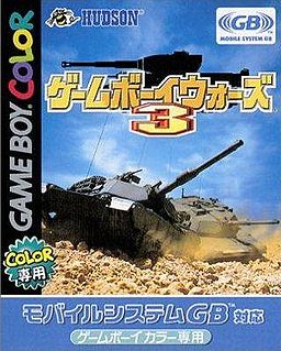 games:256px-game_boy_wars_3_box.jpg