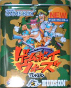 games:game_boy_wars_turbo_box.jpg