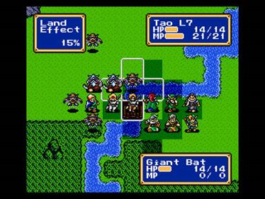 shiningforce.jpg
